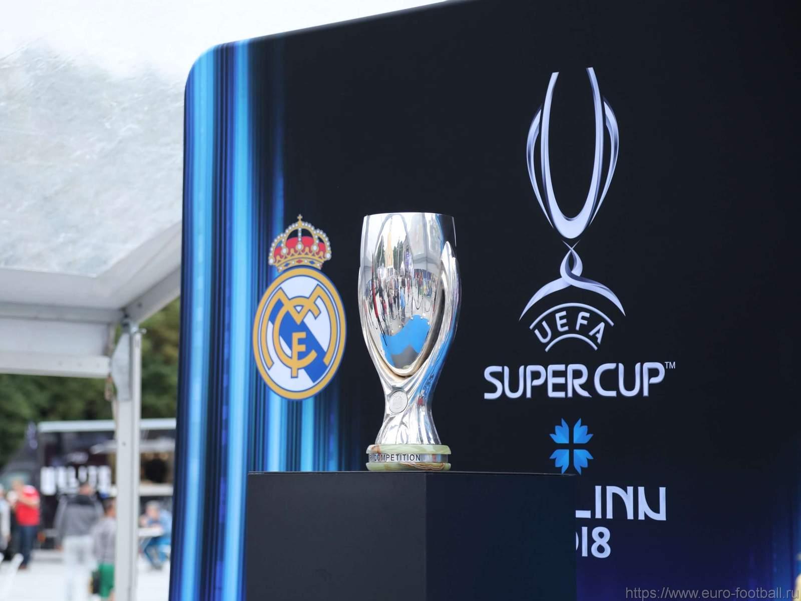В матче за Суперкубок УЕФА будет дополнительное время