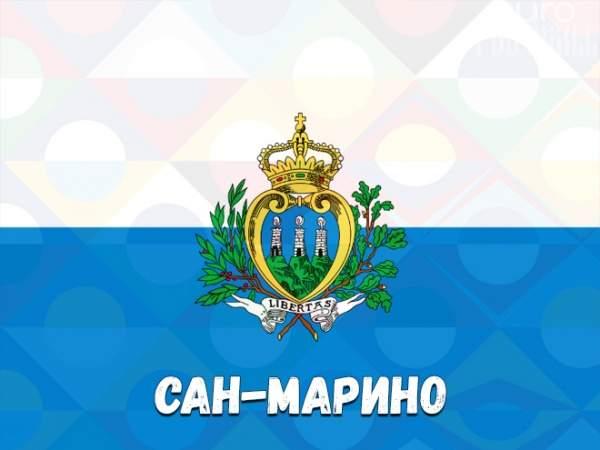 Вратарь сборной Сан-Марино поблагодарил за поддержку на русском языке