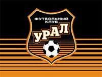 """Щербаков принёс """"Уралу"""" победу над """"Уфой"""""""