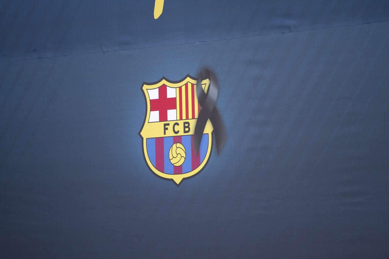 «Барселона» выступила с заявлением по Суперлиге