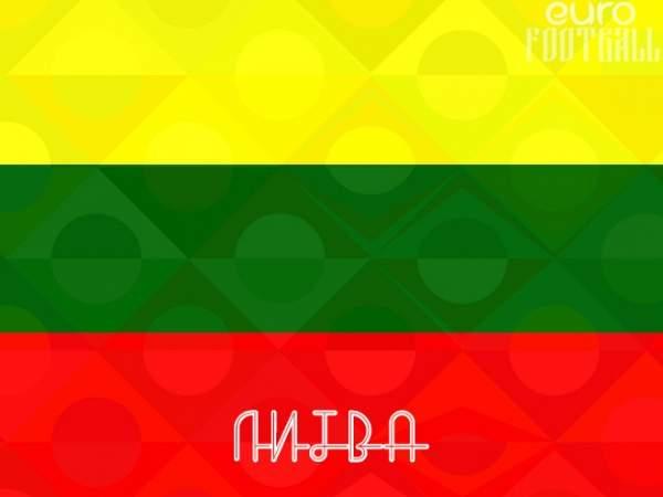 «Жальгирис» выиграл чемпионат Литвы впервые с 2016 года