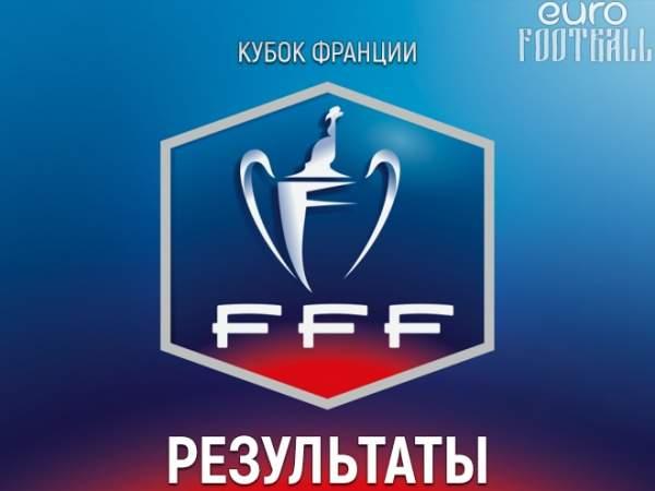 Кубок Франции приостановлен из-за коронавируса