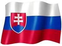 Заявка сборной Словакии на Чемпионат мира