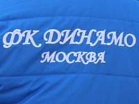 """Ковальчик продлил контракт с """"Динамо"""""""