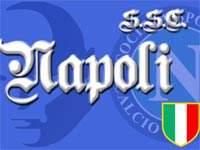 """""""Наполи"""" собирается приобрести защитника из Бразилии"""