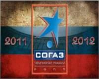 Легионеры российской премьер-лиги в своих сборных
