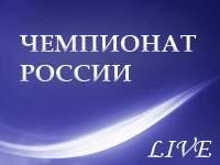 """""""Волга"""" 1 - 2 """"Амкар"""""""