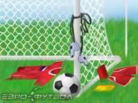 Символическая сборная 31-го тура чемпионата России