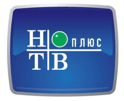 Нтв плюс евро 2012 трансляция официальные карты нтв плюс