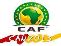 Анонс Кубка африканских наций