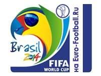 ФИФА может на время чемпионата мира установить гигантские экраны в фавелах Бразилии