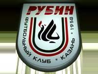 """""""Рубин"""" переедет на """"Казань-Арену"""" в следущем году"""