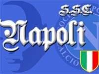 """""""Наполи"""" планирует летом усилиться тремя футболистами"""