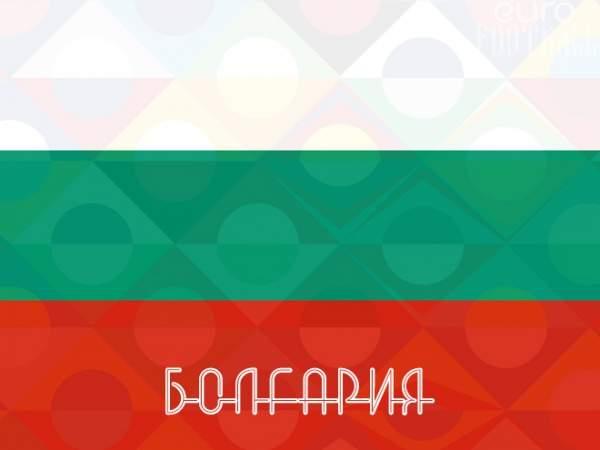 Главный тренер сборной Болгарии ушёл в отставку на фоне расистского скандала