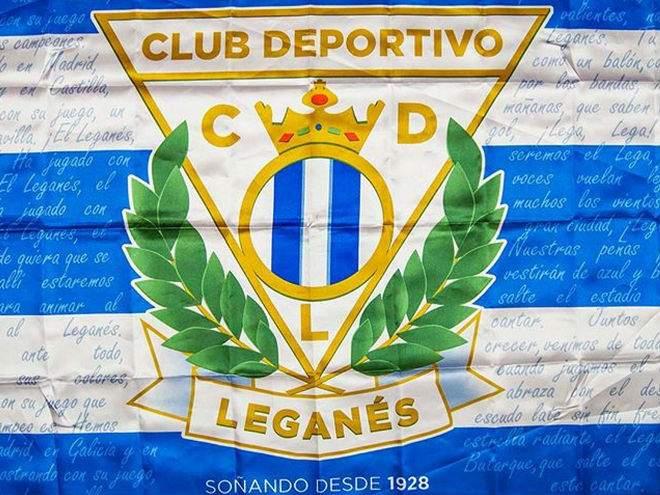 «Мальорка» — «Леганес»: прогноз на матч чемпионата Испании - 19 июня 2020