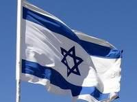 Захави швырнул повязку на газон и лишён капитанства в сборной Израиля
