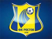 """Ростов"" оштрафован УЕФА"