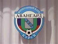 """Беляев подал в отставку с поста наставника """"Авангарда"""""""
