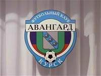 "Беляев вернулся в ""Авангард"""