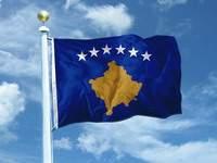 Косовские клубы не сыграют в еврокубках