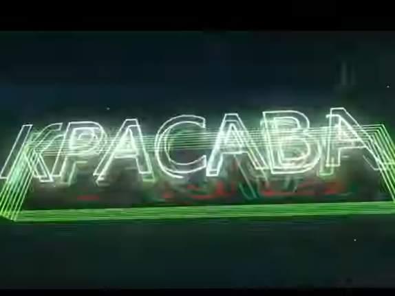 "Мать молодого футболиста продавала авто для компенсации академии ""Спартака"""