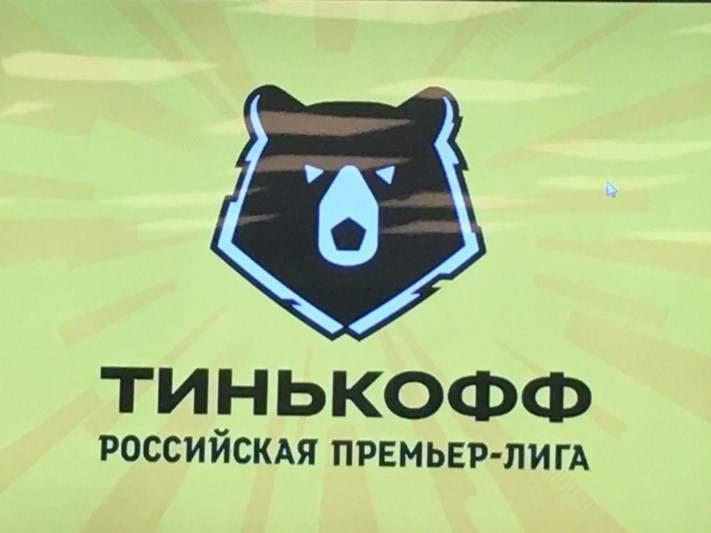 Банк Тинькофф: «Не нравится - смотрите другой чемпионат»