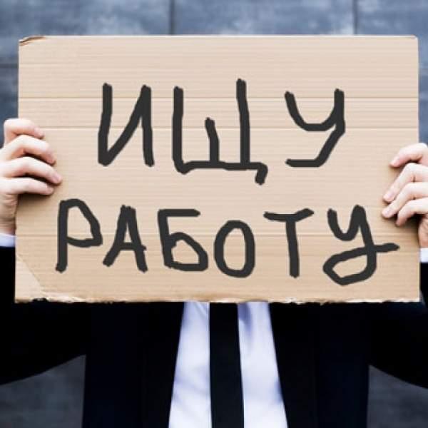 Идеальные варианты работы для Дениса Глушакова
