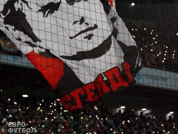 Болельщиков «Спартака» заперли на ключ на стадионе в Набережных Челнах