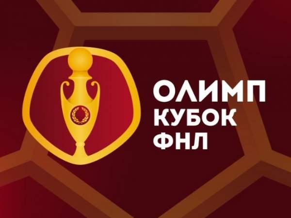 Кто виноват в скандале эстонского и российского клубов на Кубке ФНЛ