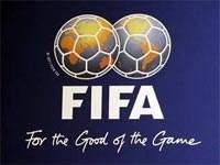 ФИФА не распределяла спонсорские часы среди членов организации