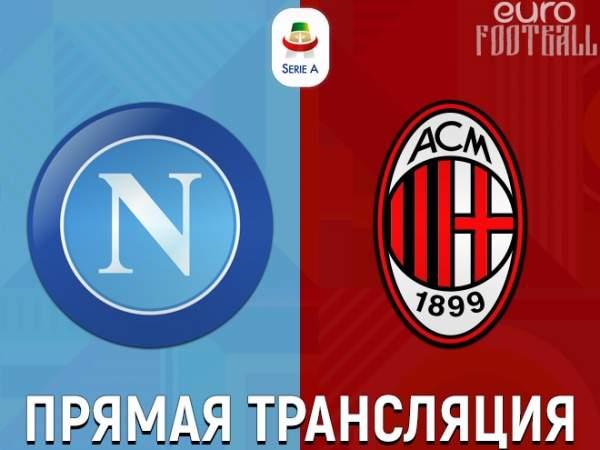 «Наполи»— «Милан»: Оспина иИгуаин дебютируют вновых клубах