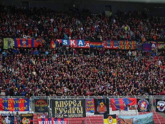 Стадион ЦСКА официально переименован