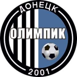 Украинский вратарь отправился в Грузию