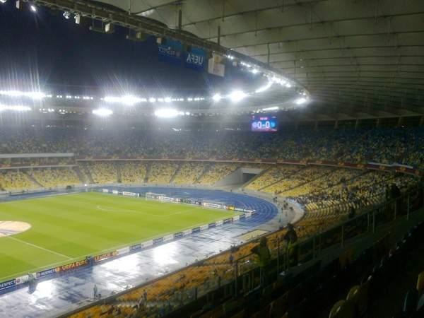 Динамо Киев - Ювентус: где смотреть матч