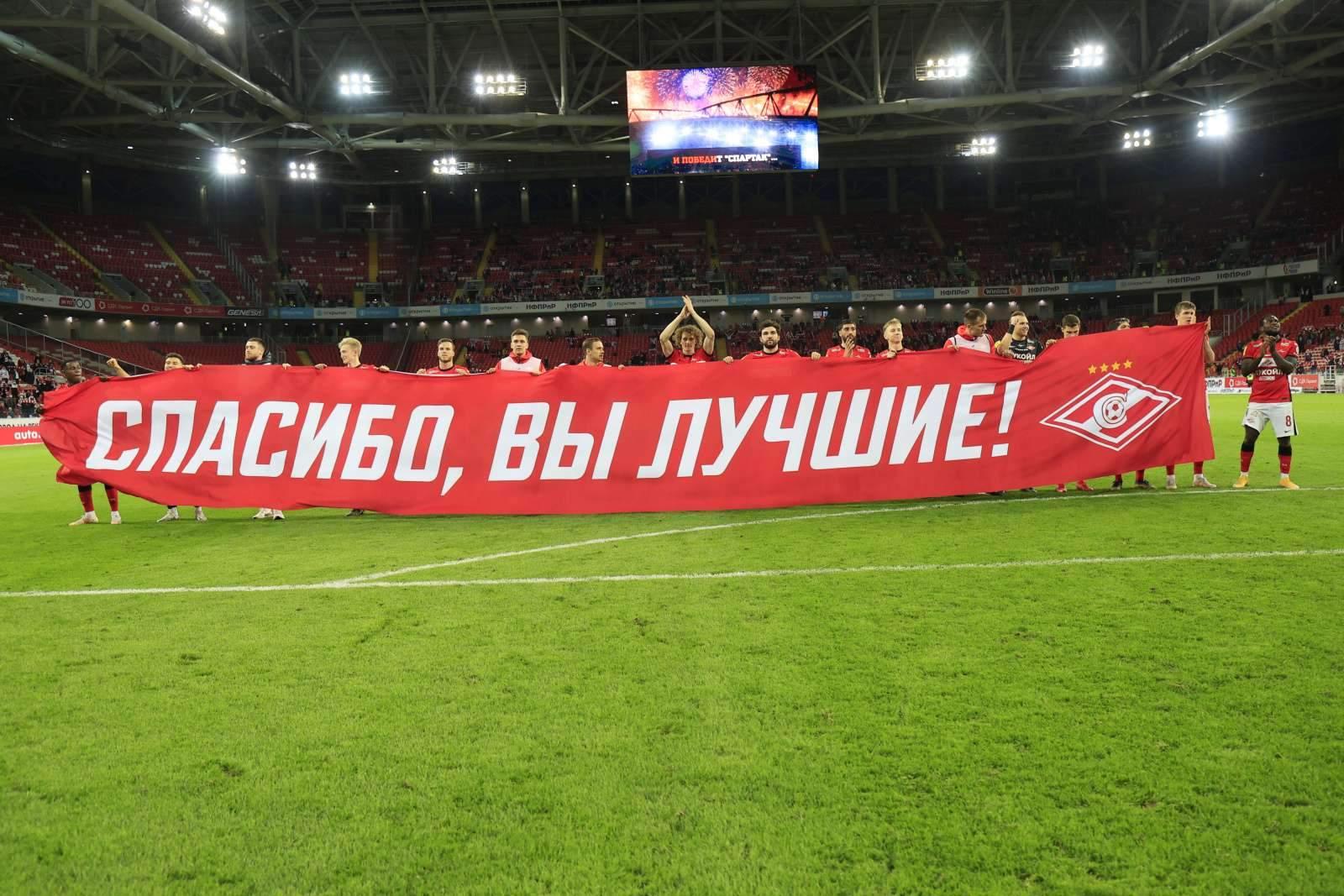 Роберто Карлос: «Мог перейти в «Спартак», но «Интер» предложил намного больше»