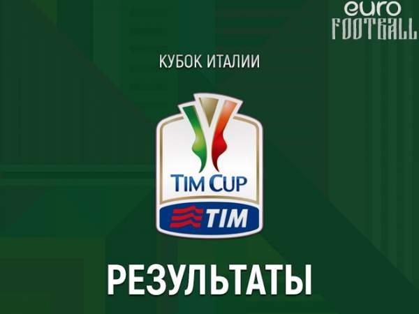«Торино» и «Дженоа» выиграли кубковые матчи