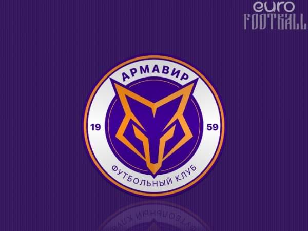 Прогноз на матч «Армавир» - «Чертаново»