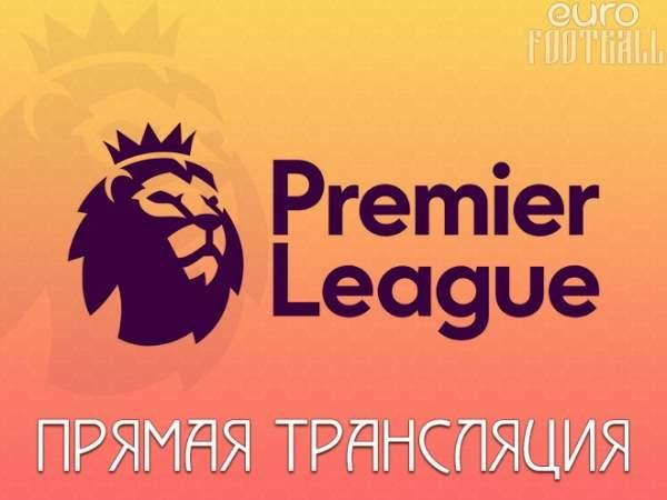 «Манчестер Юнайтед – Челси»» - 0:0 (закончен)