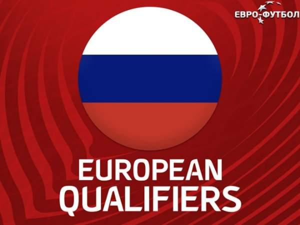 Петров на позиции Фернандеса: сборная России объявила состав на игру с Кипром