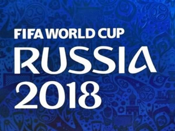 """Мондрагон: """"Чемпионат мира в России проходит на высшем уровне"""""""
