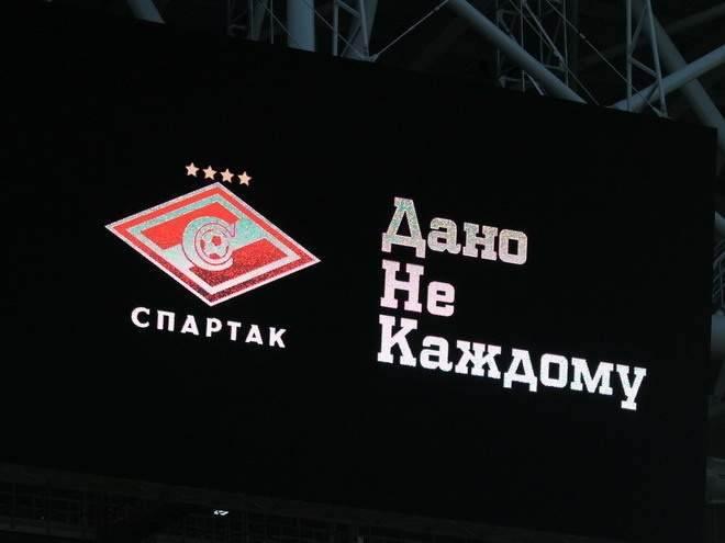 Великий «Спартак» заиграл как великий «Манчестер Юнайтед»