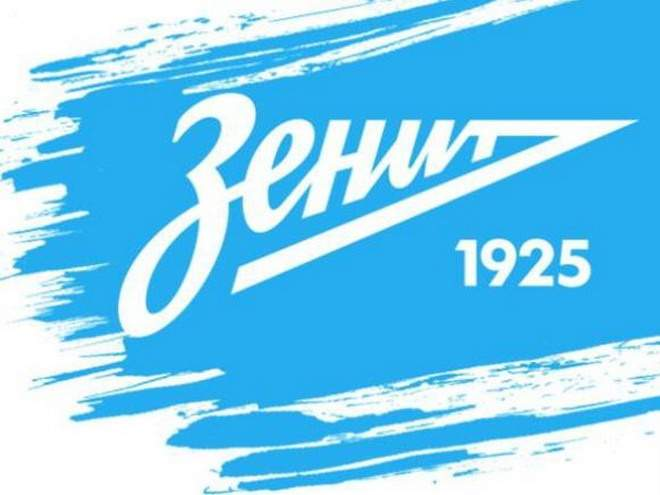 """""""Зенит"""" выступил с заявлением по поводу обвинений фанатов в расизме"""
