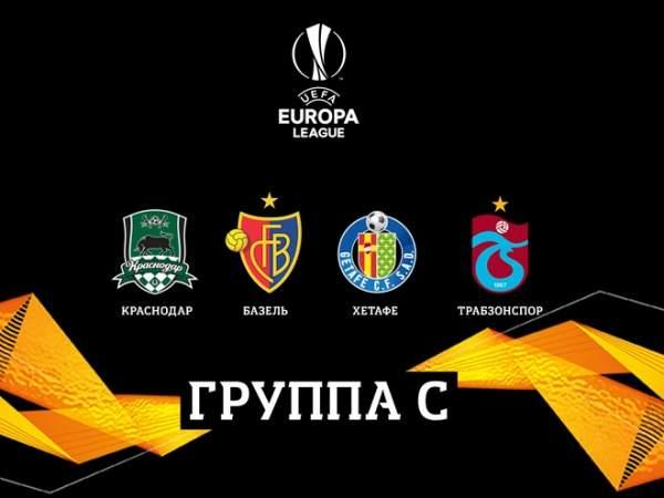 Стал известен календарь матчей «Краснодара» в Лиге Европы