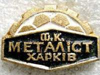 """Бланко остаётся игроком """"Металлиста"""""""