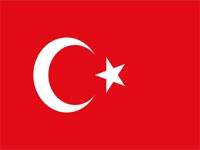 Йылмаз и Туран выйдут в стартовом составе сборной Турции на матч с Исландией