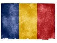 Контра заменил Даума в сборной Румынии