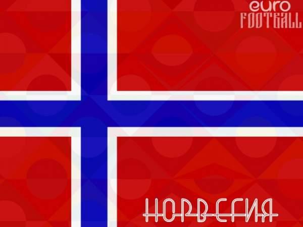 УЕФА засчитал сборной Норвегии поражение 0:3 за матч против Румынии