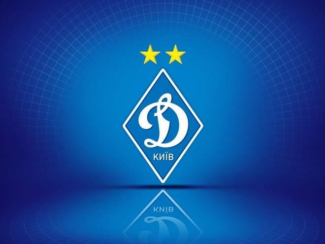 Киевское «Динамо» в меньшинстве разгромило «Львов»