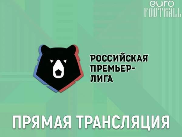 «Арсенал» - «Урал» - 1:0 (завершён)