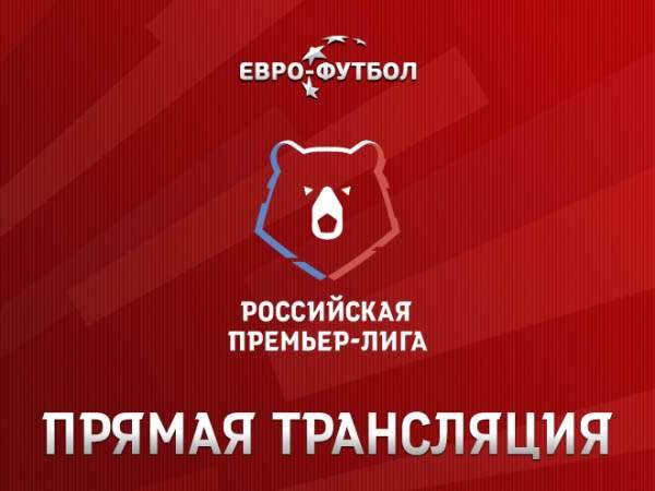 «Оренбург» – «Уфа» - 0:0 (закончен)
